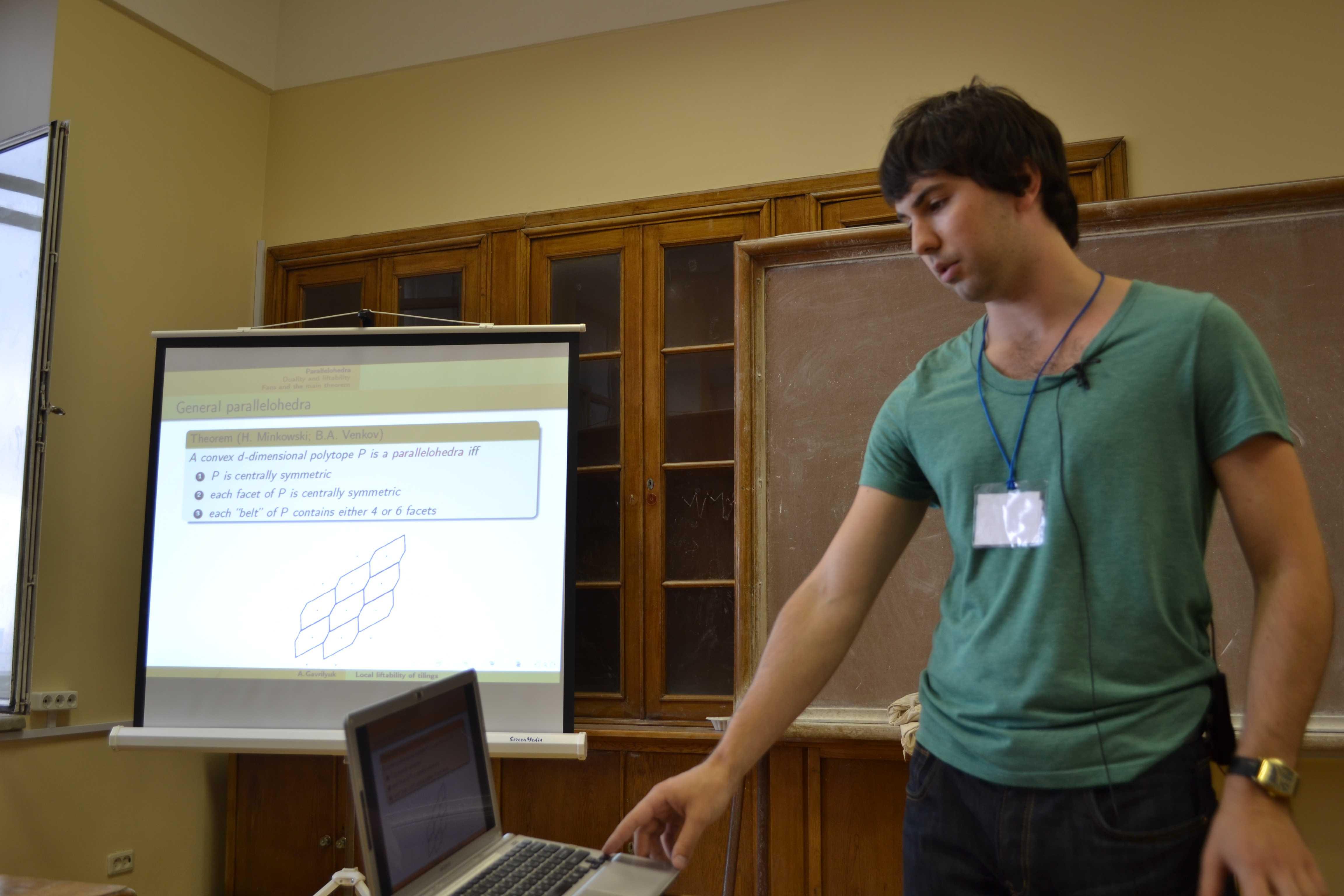 Gavrilyuk's talk