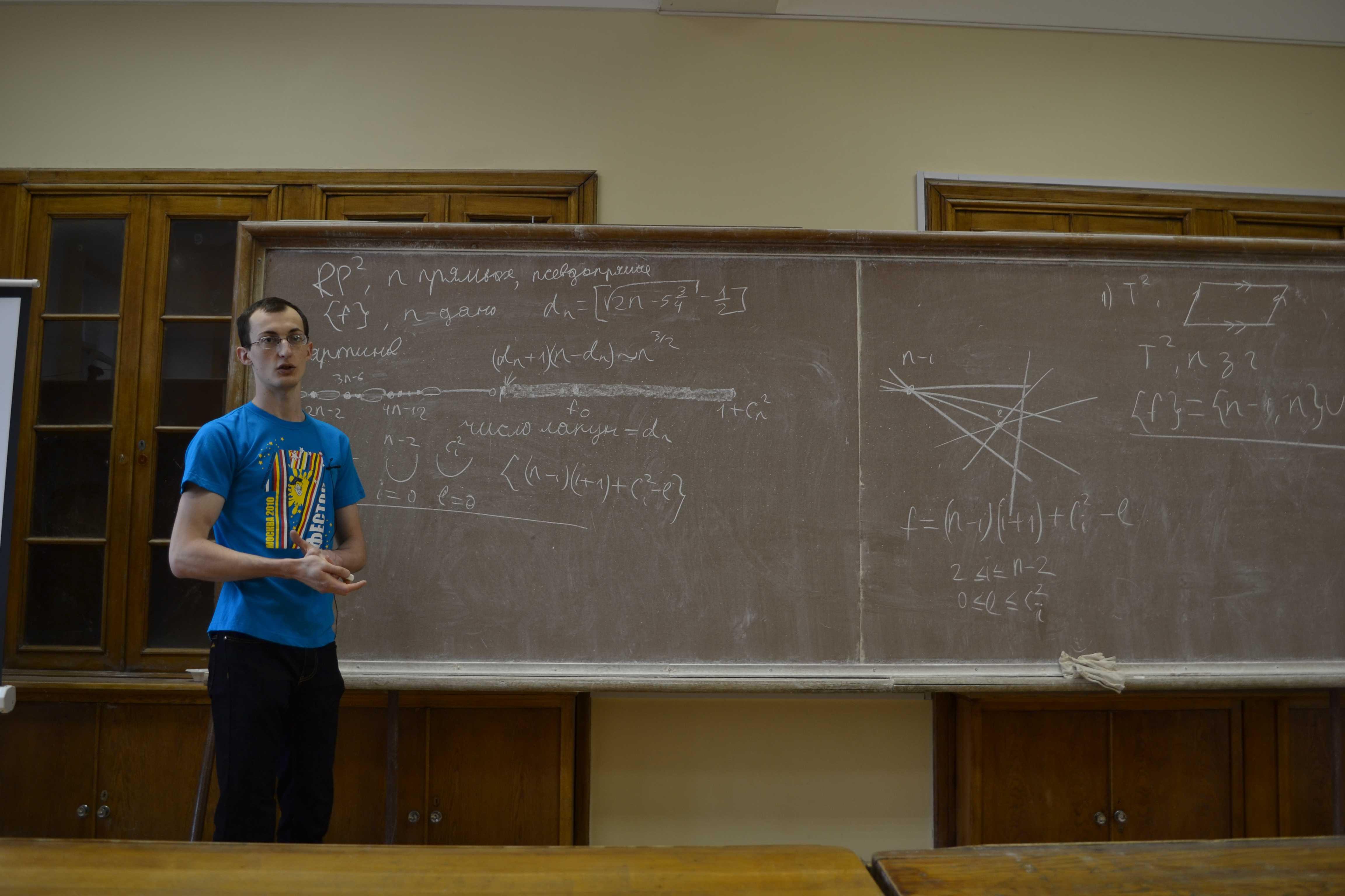Shnurnikov's talk